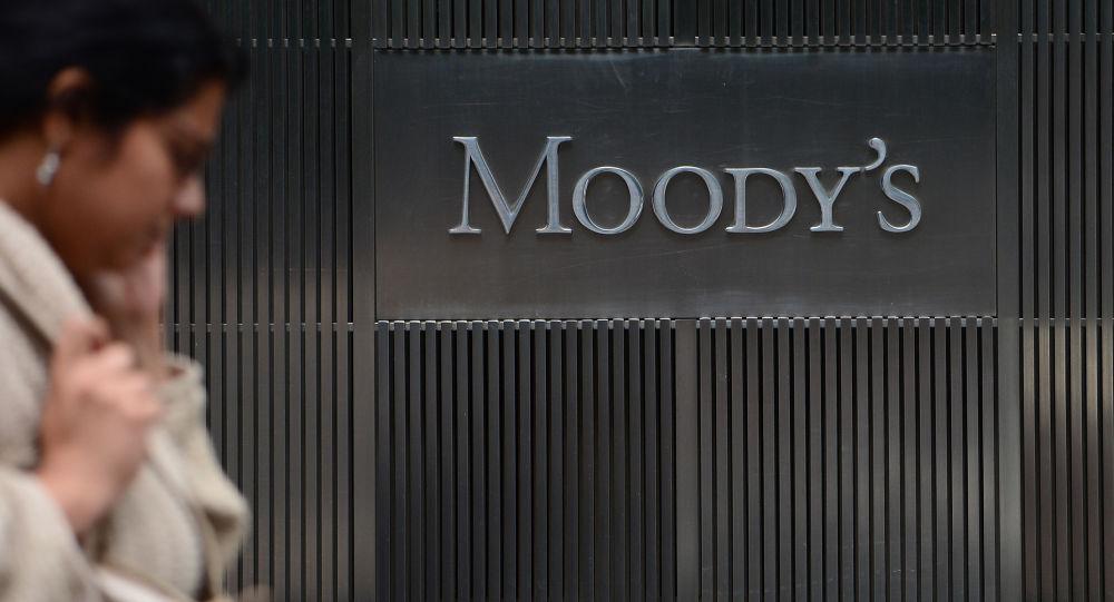Moody's Aência de notação financeira